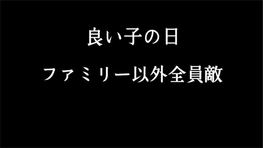 f:id:shokaki_2:20180203151737j:image