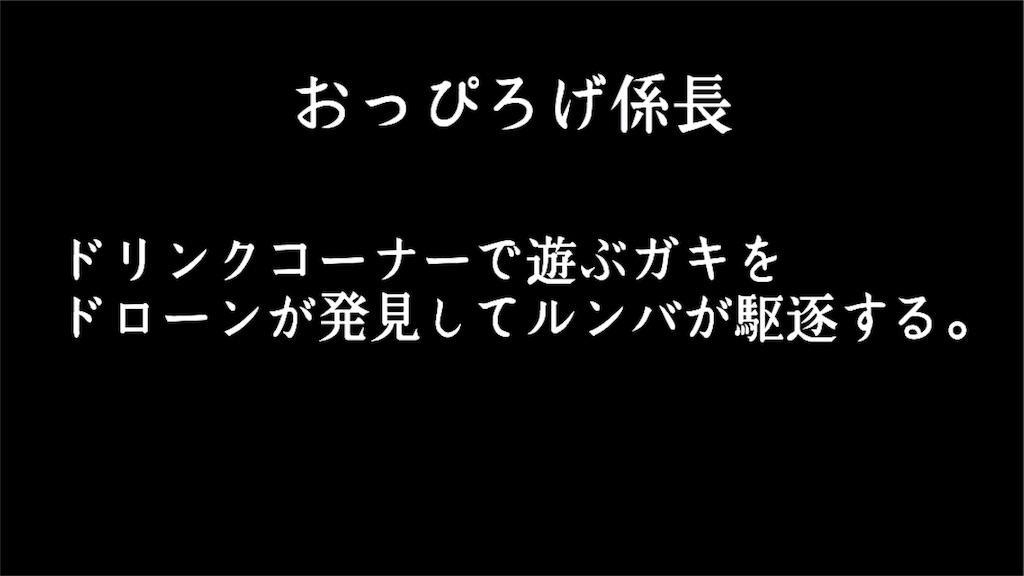 f:id:shokaki_2:20180203151823j:image