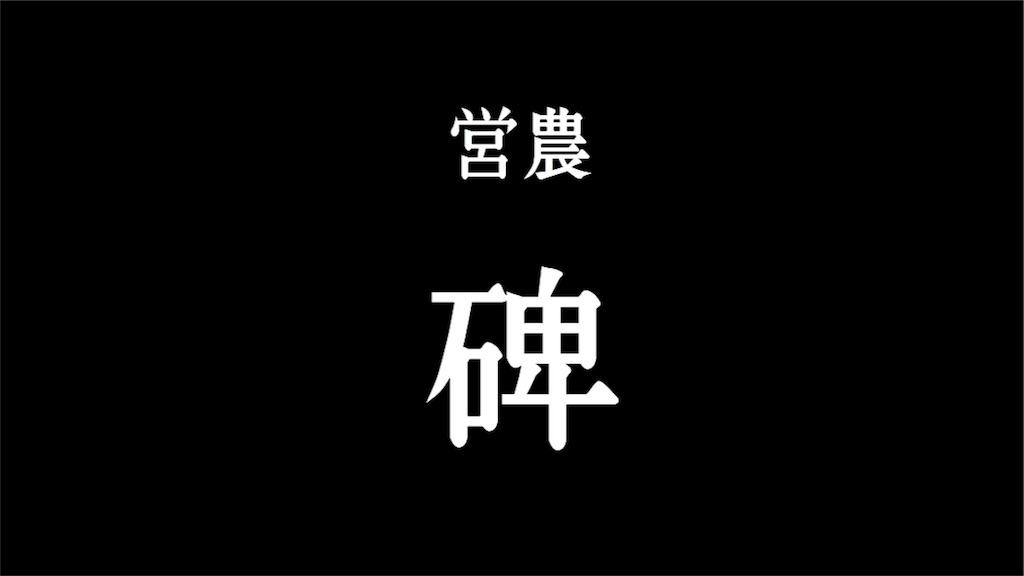 f:id:shokaki_2:20180203151955j:image