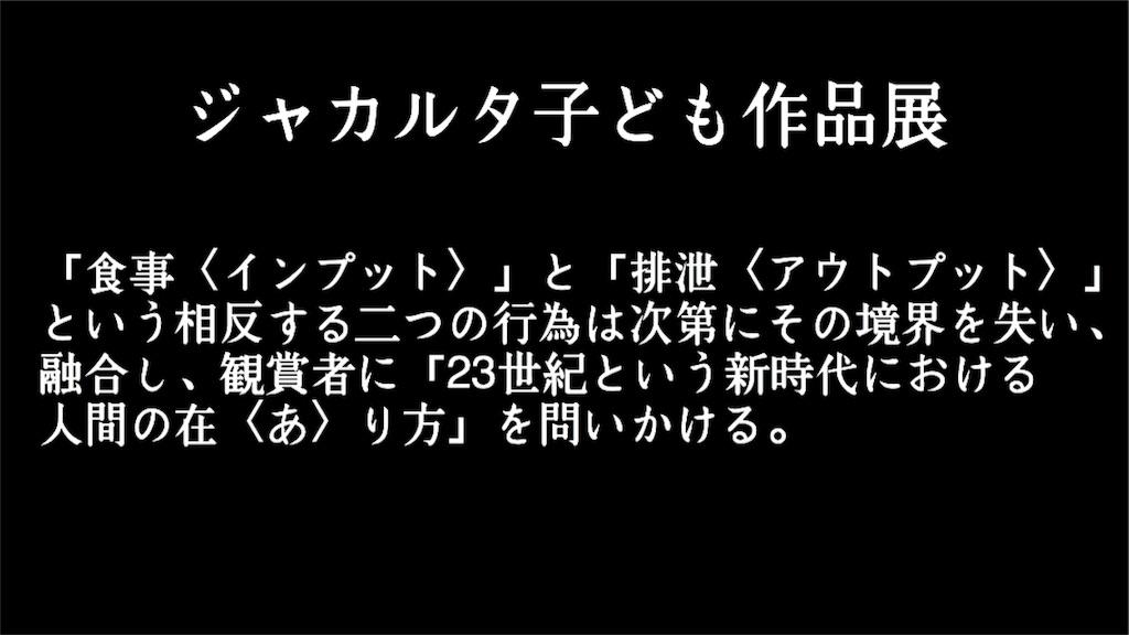 f:id:shokaki_2:20180203152222j:image