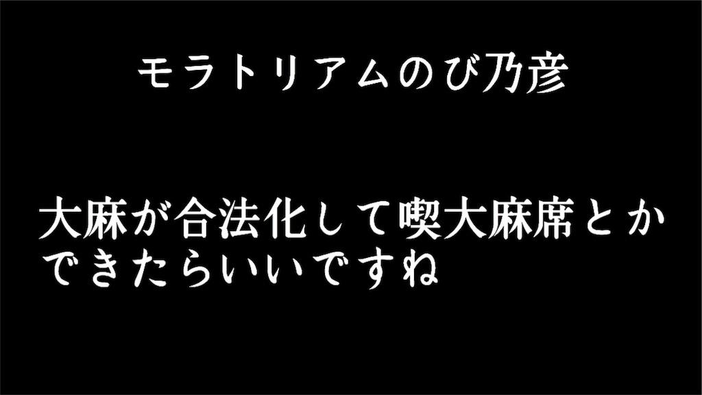 f:id:shokaki_2:20180203152255j:image