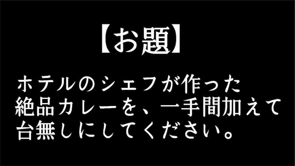 f:id:shokaki_2:20180203223754j:image