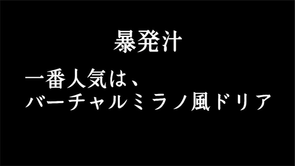 f:id:shokaki_2:20180204021026j:image