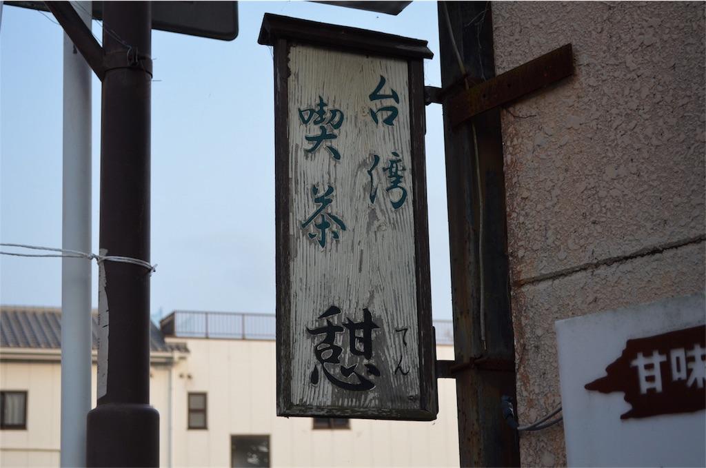 f:id:shokaki_2:20180404181235j:image