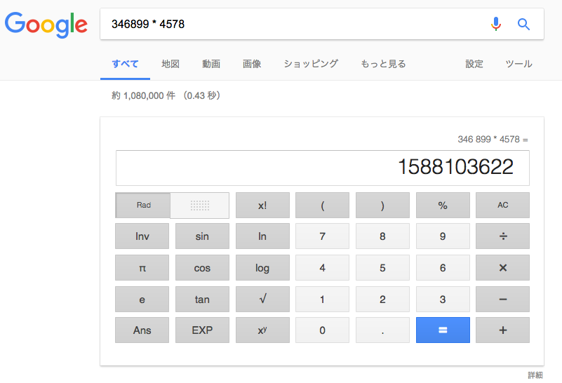 f:id:shokamura1:20170716140352p:plain