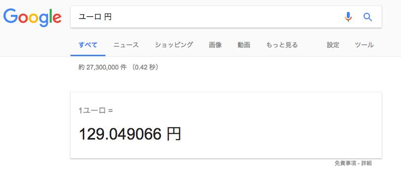 f:id:shokamura1:20170716140454p:plain