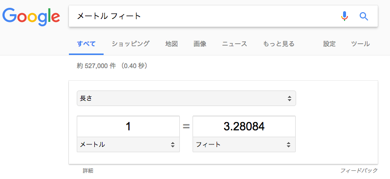 f:id:shokamura1:20170716140634p:plain