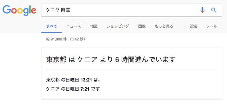 f:id:shokamura1:20170716140727p:plain