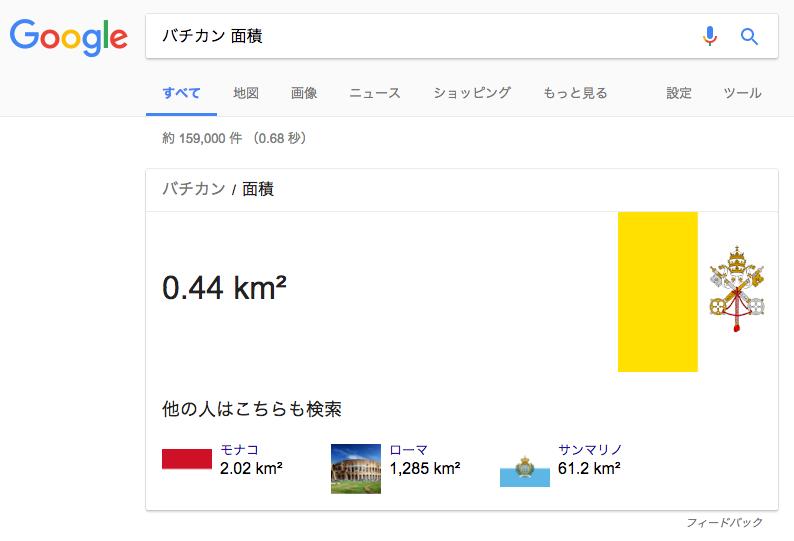 f:id:shokamura1:20170717113730p:plain