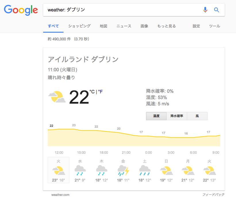 f:id:shokamura1:20170720174734p:plain