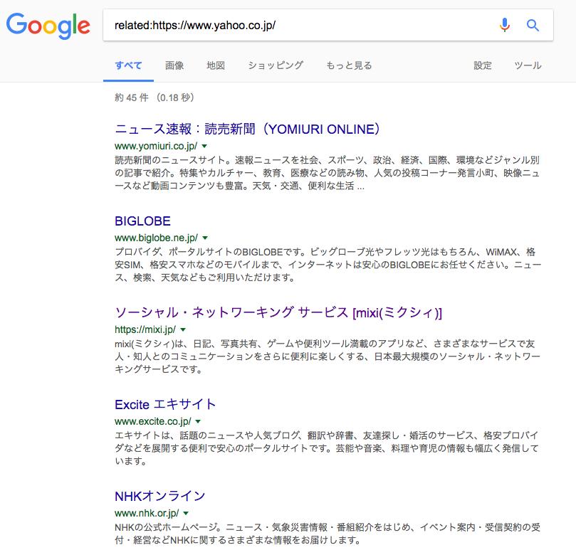 f:id:shokamura1:20170720180430p:plain