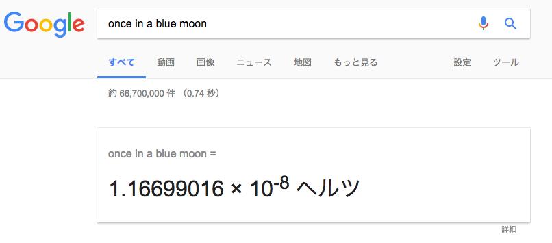 f:id:shokamura1:20170721122657p:plain