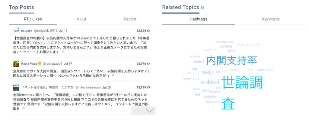 f:id:shokamura1:20170723150238p:plain