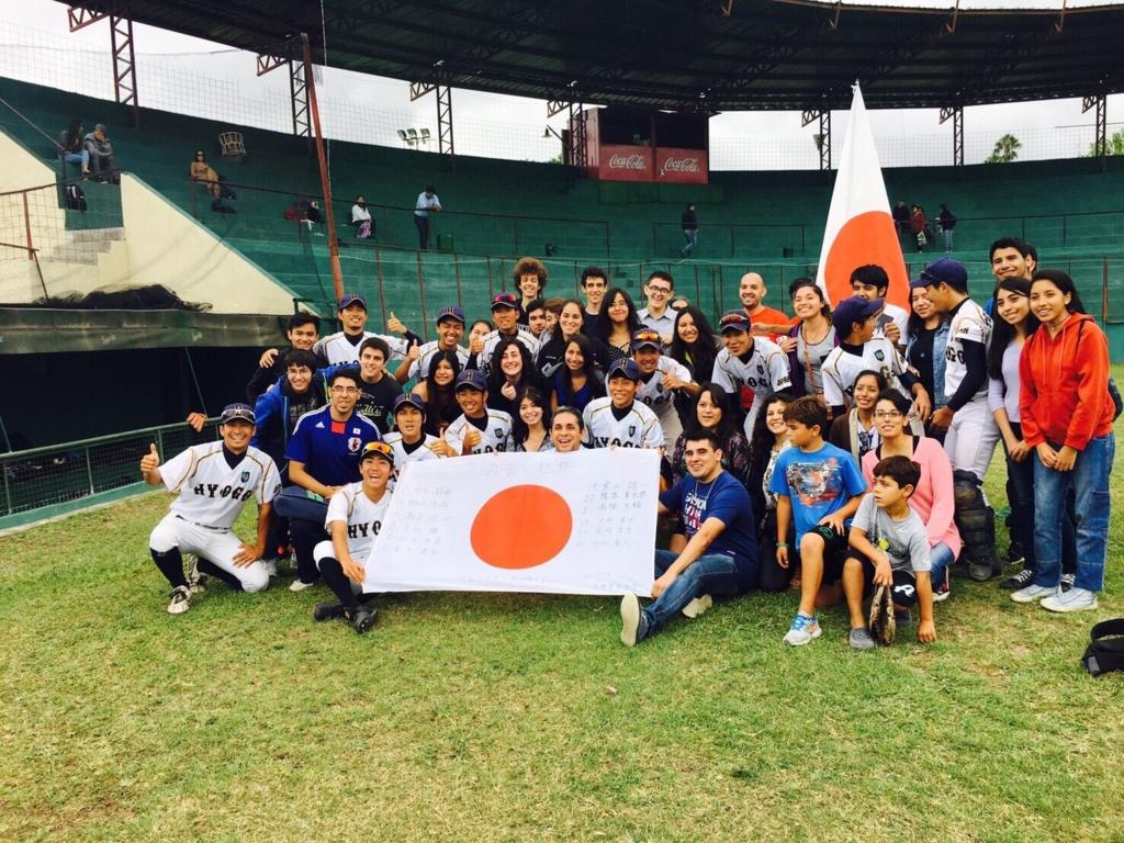f:id:shoki_terashita:20170309063646j:plain