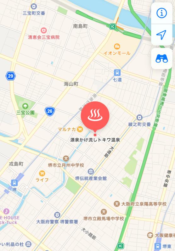 f:id:shokichi48:20201202211209p:plain