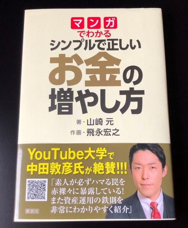 f:id:shokichi48:20201213214646j:plain