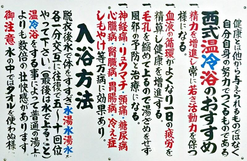 f:id:shokichi48:20210107205907p:plain