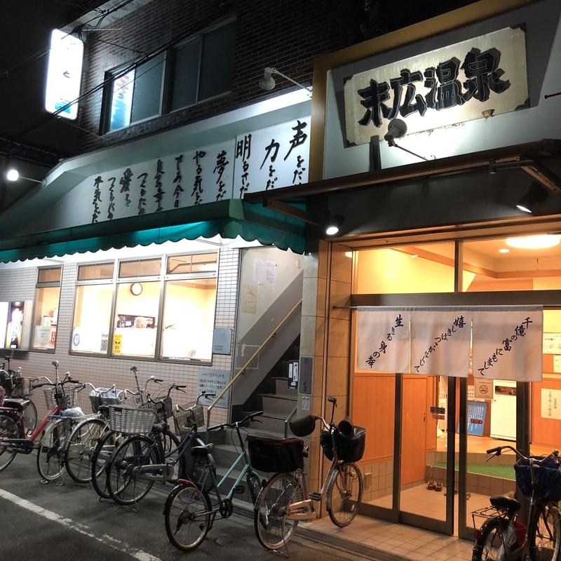 f:id:shokichi48:20210108213347j:plain