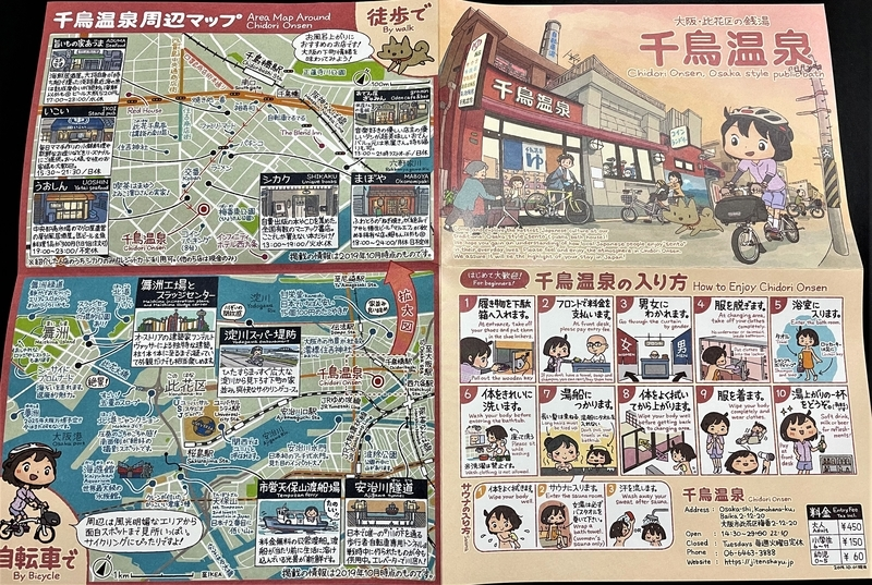f:id:shokichi48:20210114210205j:plain