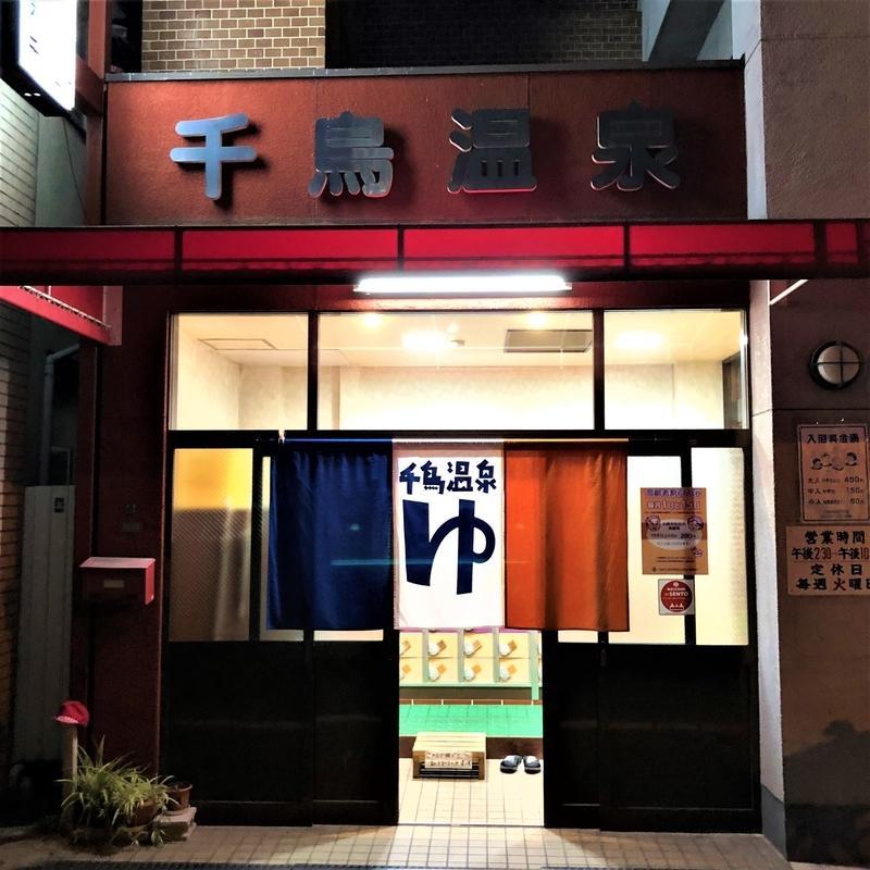 f:id:shokichi48:20210114210244j:plain