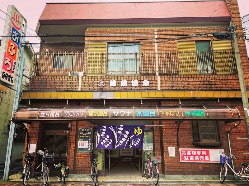 f:id:shokichi48:20210120210334j:plain