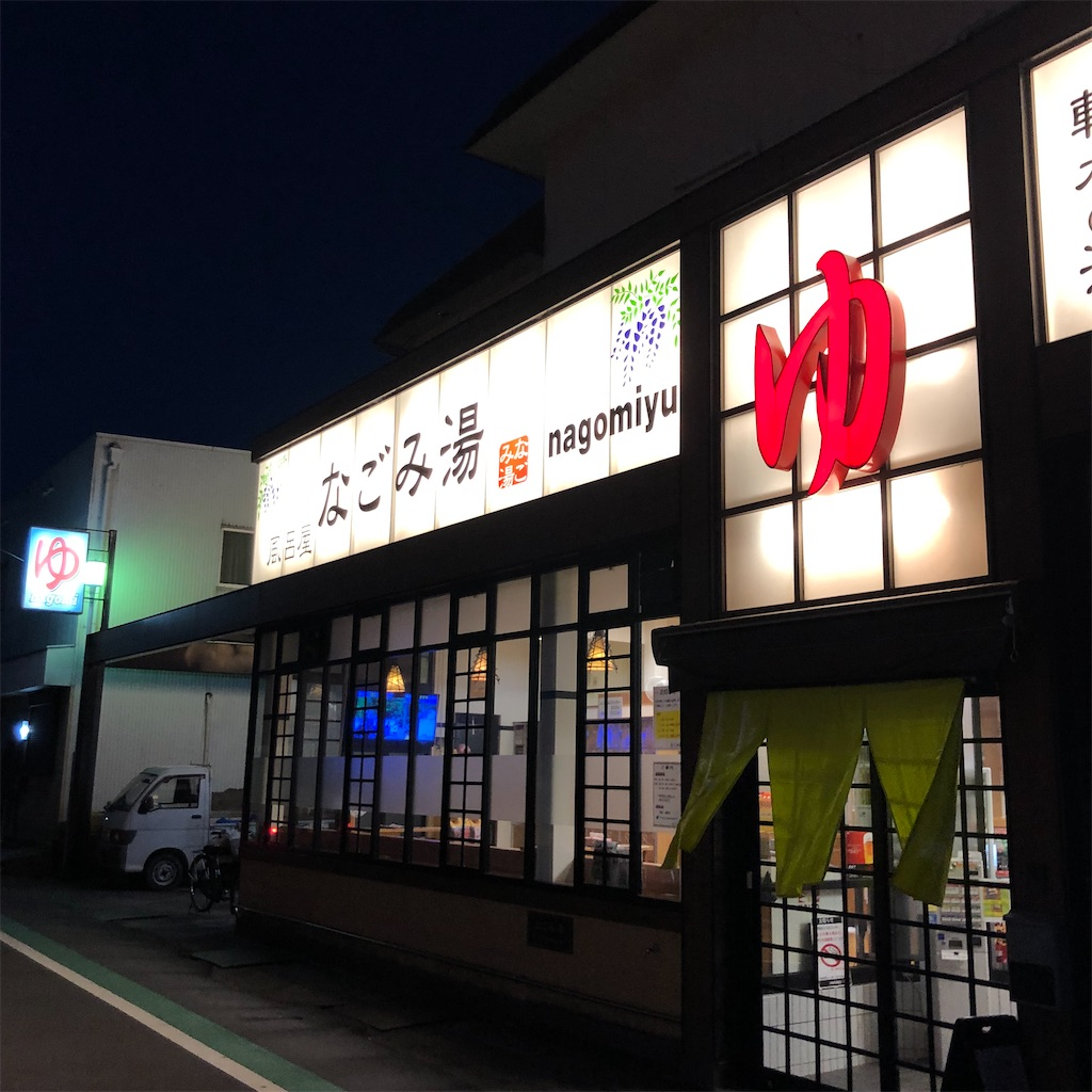 f:id:shokichi48:20210122122240j:image