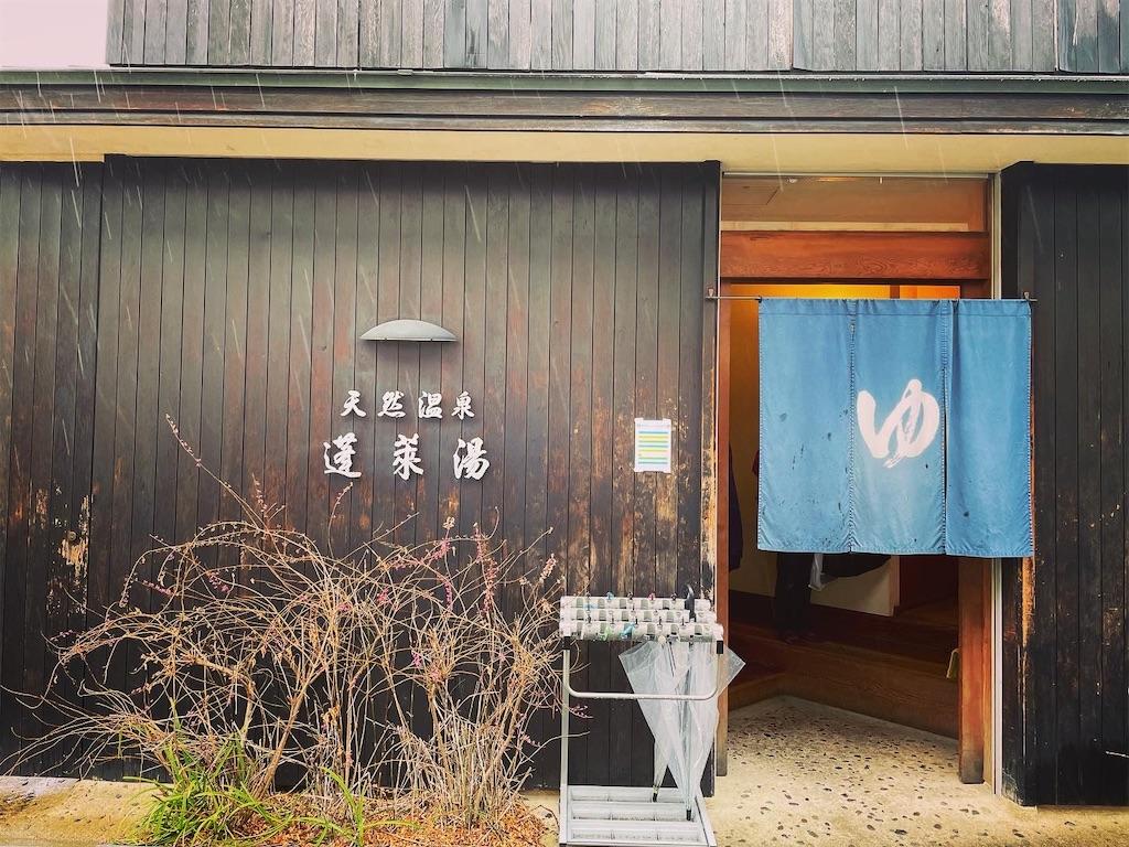 f:id:shokichi48:20210123223116j:image