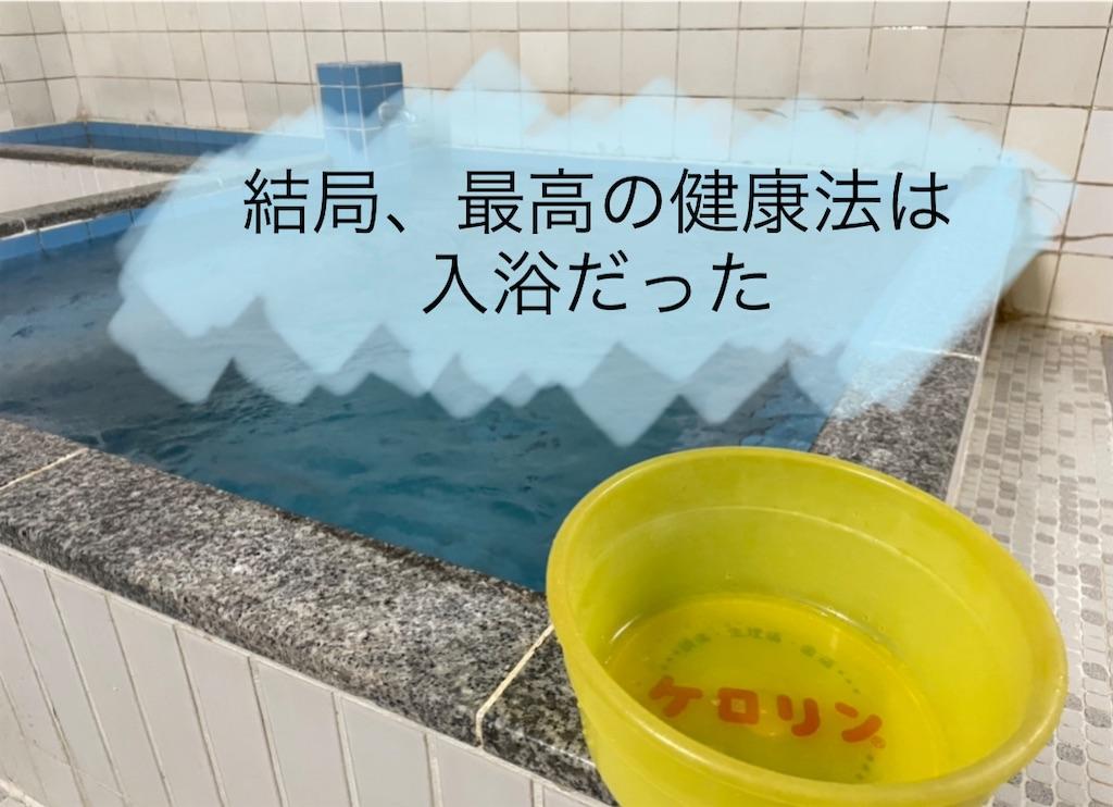 f:id:shokichi48:20210123230508j:image