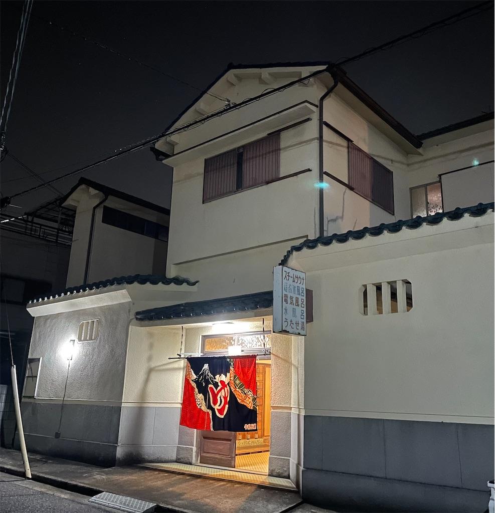 f:id:shokichi48:20210124145228j:image
