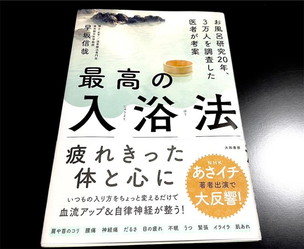 f:id:shokichi48:20210124233423j:image