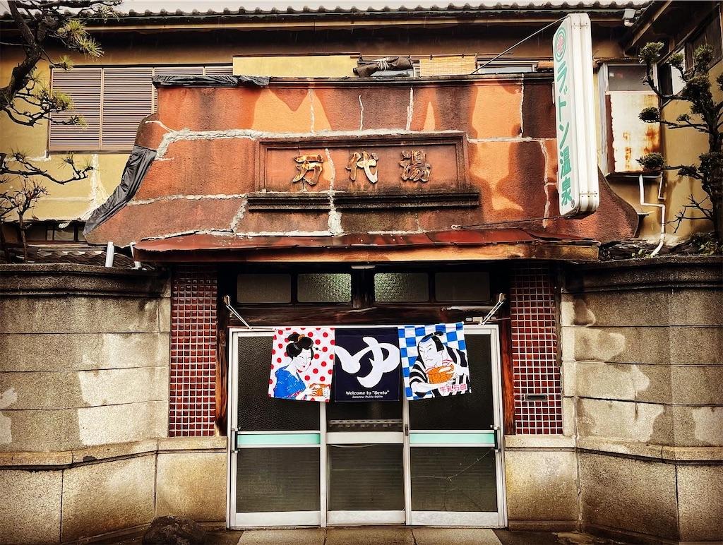 f:id:shokichi48:20210129213824j:image