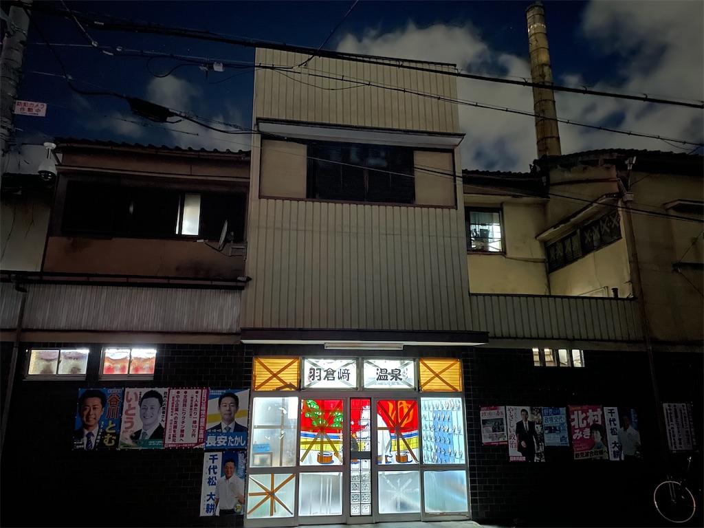 f:id:shokichi48:20210203205238j:image