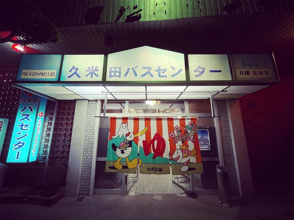 f:id:shokichi48:20210205224724j:image