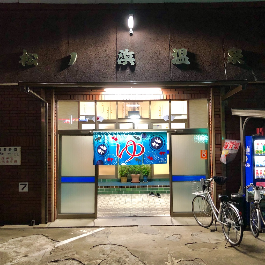 f:id:shokichi48:20210207202553j:image