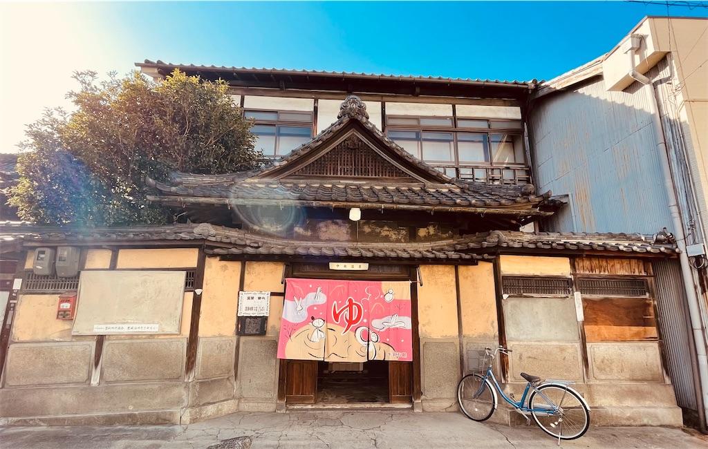 f:id:shokichi48:20210209193840j:image
