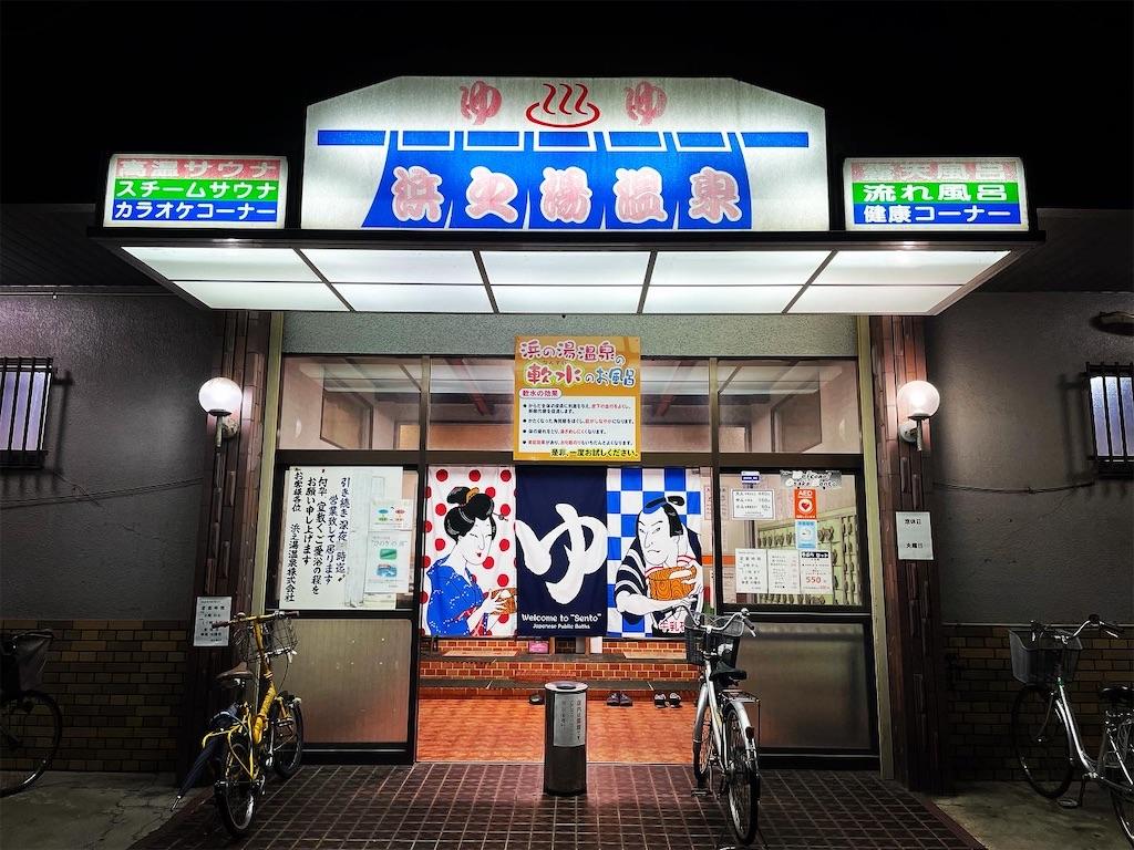 f:id:shokichi48:20210212204001j:image