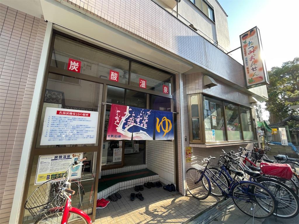 f:id:shokichi48:20210214195529j:image