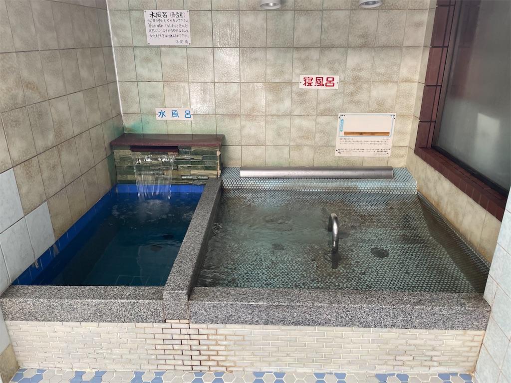 f:id:shokichi48:20210214195626j:image