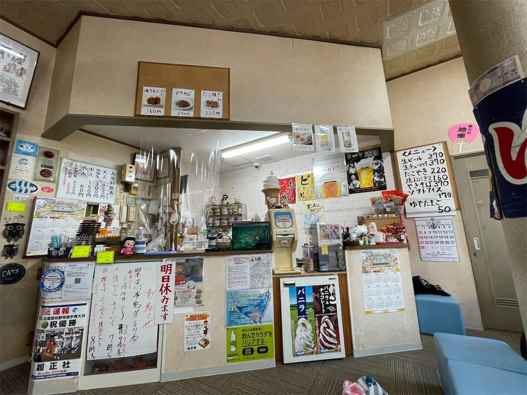 f:id:shokichi48:20210214195720j:image