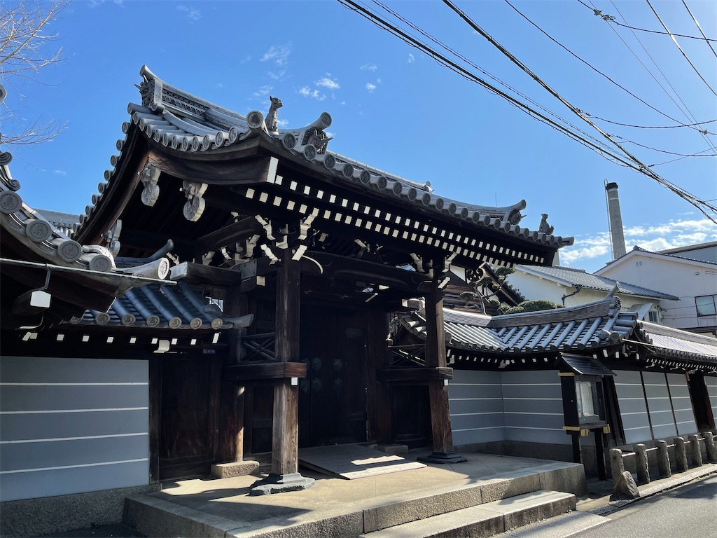 f:id:shokichi48:20210214195849j:image