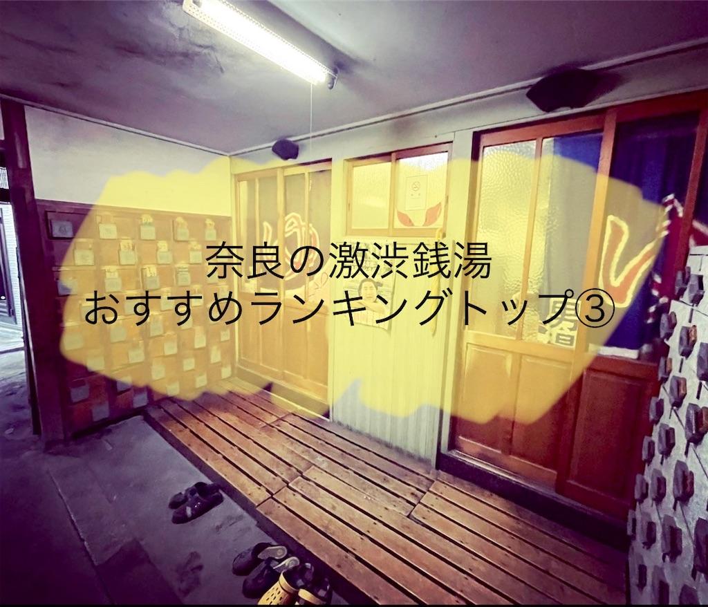 f:id:shokichi48:20210219193521j:image