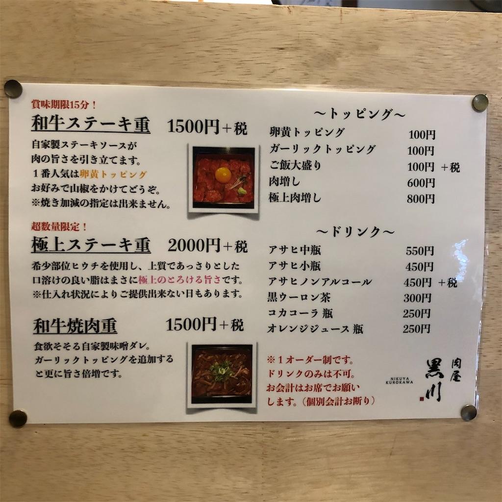 f:id:shokichi48:20210220231538j:image
