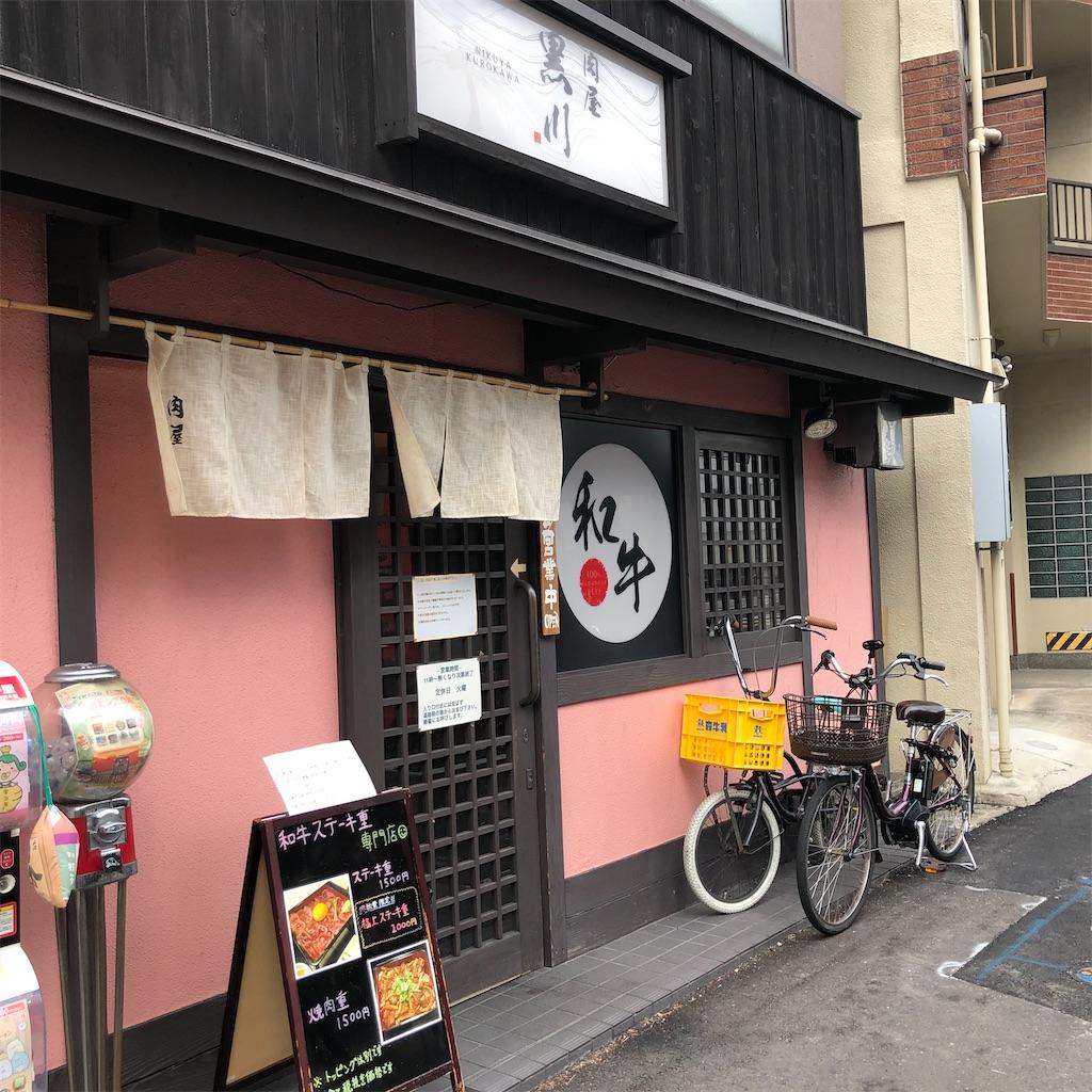 f:id:shokichi48:20210220231546j:image