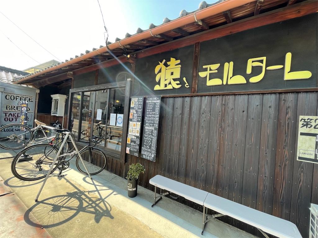f:id:shokichi48:20210221204931j:image