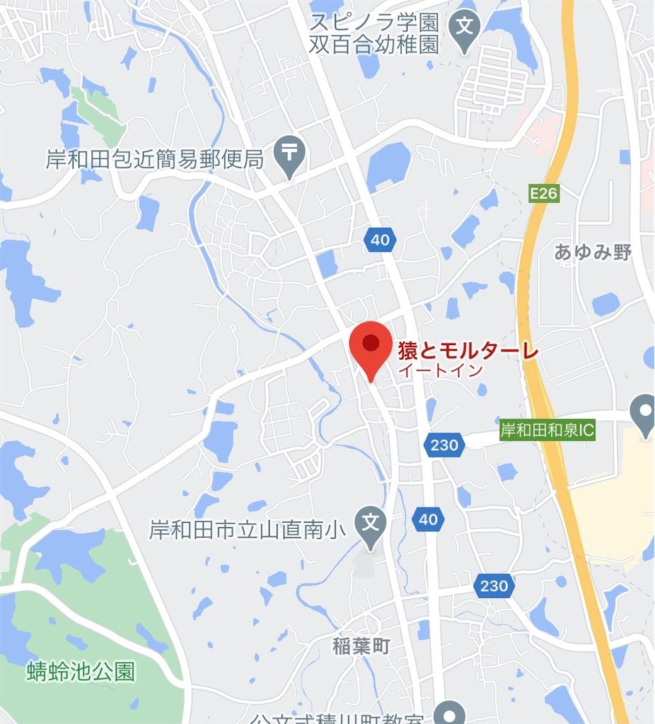 f:id:shokichi48:20210223211602j:image