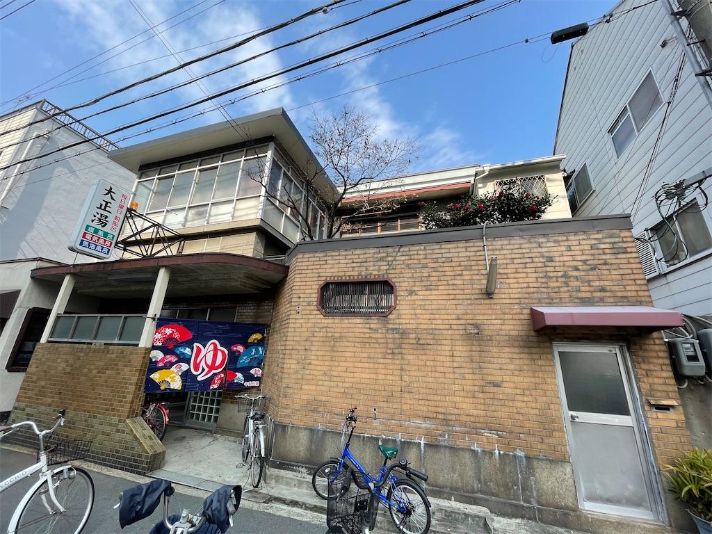 f:id:shokichi48:20210225210952j:image