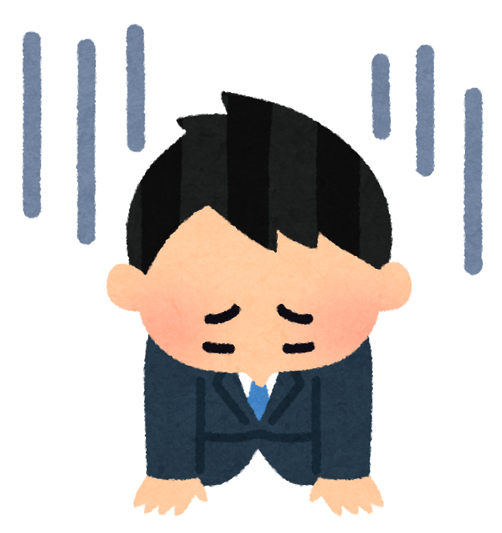 f:id:shokichi48:20210227183228p:plain