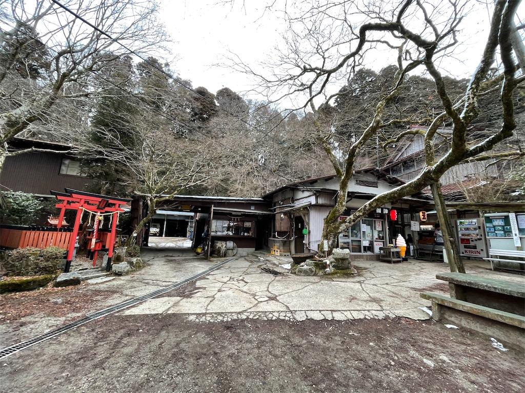 f:id:shokichi48:20210228185649j:image