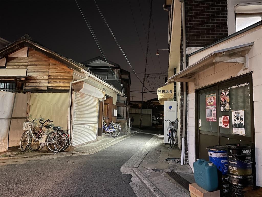 f:id:shokichi48:20210303191226j:image