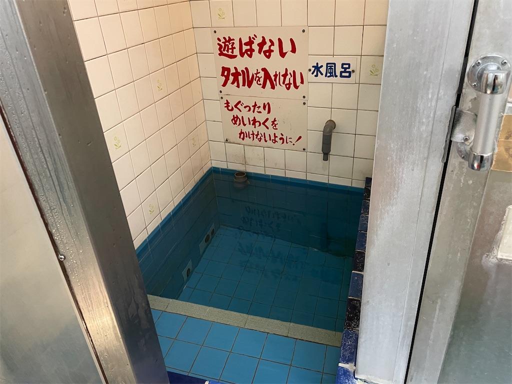 f:id:shokichi48:20210303191235j:image